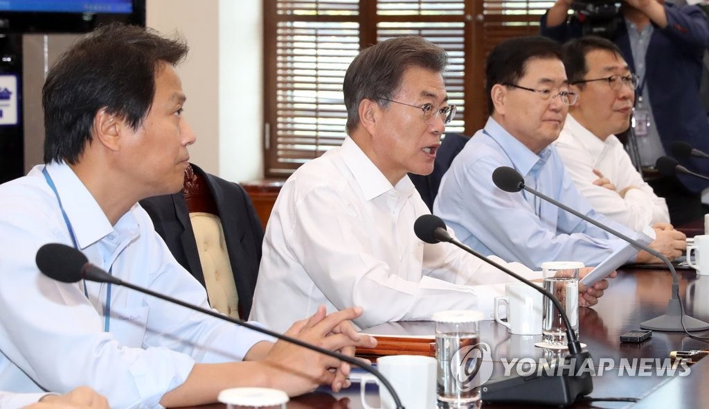Moon Repeats Call for Meeting with Bipartisan Leaders