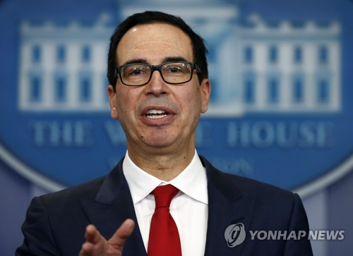 Mnuchin: Trump Does Not Want Nuclear War with N. Korea