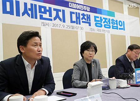 环境部长官:将微尘对策升级为韩中首脑会议级议题