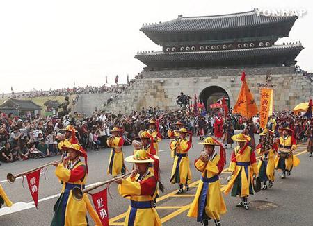 Fin du Festival de la forteresse de Hwaseong