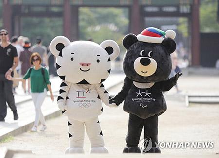 Pembangunan Fasilitas Olimpiade Pyeongchang Dirampungkan Satu Per Satu