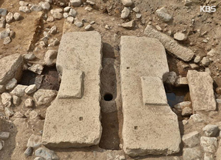 Remains of 8th Century Flush Toilet Found in Gyeongju