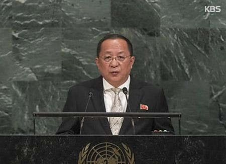 Nordkorea betrachtet Trumps Drohungen als Kriegserklärung