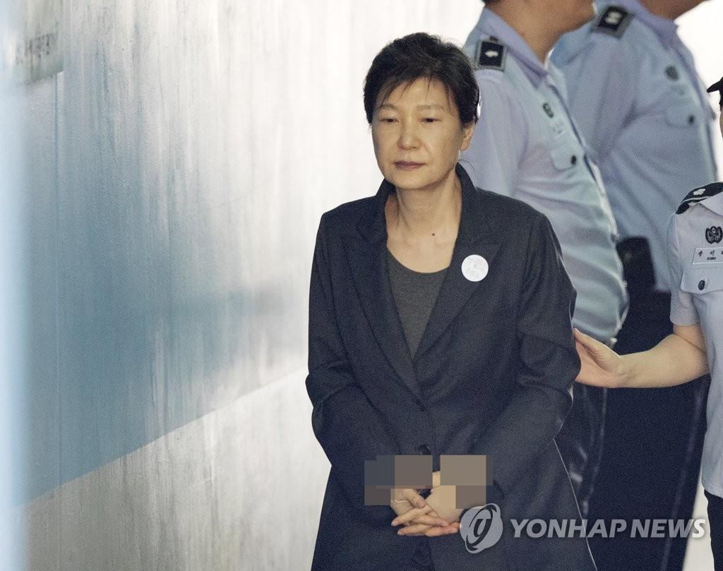 Le Parquet cherche à prolonger la détention provisoire de Park Geun-hye