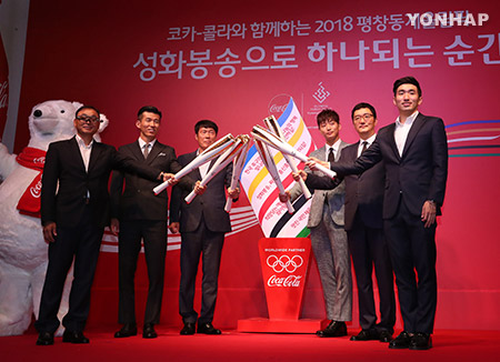 [PyeongChang Olympics 1] Soccer Legends and Olympic Stars to Carry the Torch