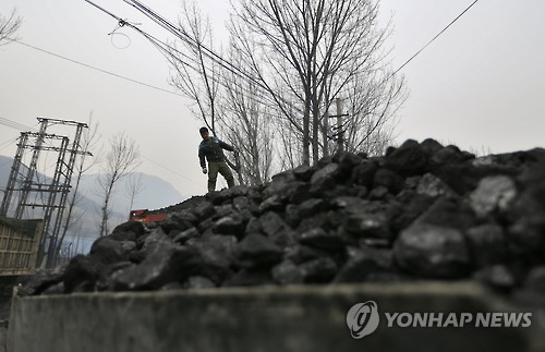 UNSC: No UN Member Reports N. Korean Coal Imports for 5 Months