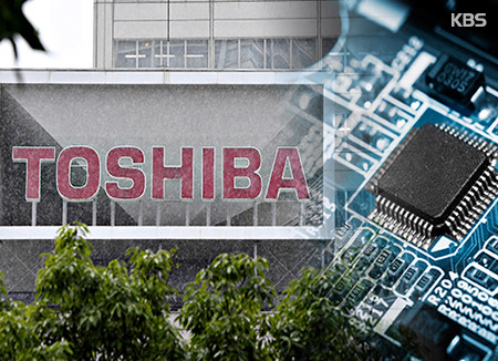 Toshiba Sold to Multinational Consortium, including SK Hynix, for 20Tln Won