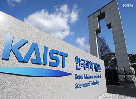 KAIST, 로이터 선정 '세계 혁신대학' 6위…아시아 유일