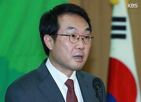 Se reúnen los enviados nucleares de Corea del Sur y EEUU