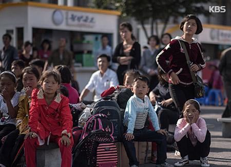 No. of N. Korean Defectors Drops 12% This Year
