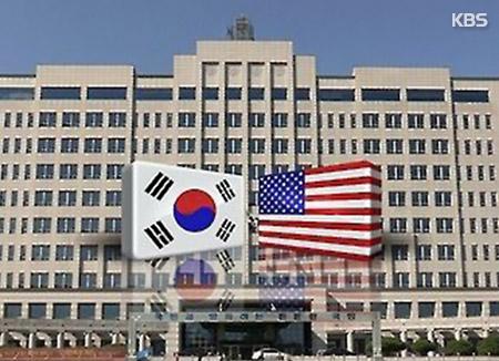 Сеул и Вашингтон проводят переговоры по оборонным вопросам