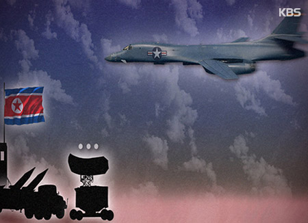 N. Korea Criticizes Recent US Bomber and Jet Drill
