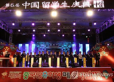 한중 교류의 장…제7회 중국인 유학생 페스티벌 개막