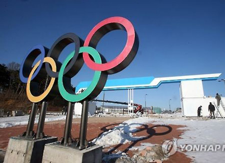 Survey: Two Thirds of S. Koreans Expect Successful PyeongChang Olympics
