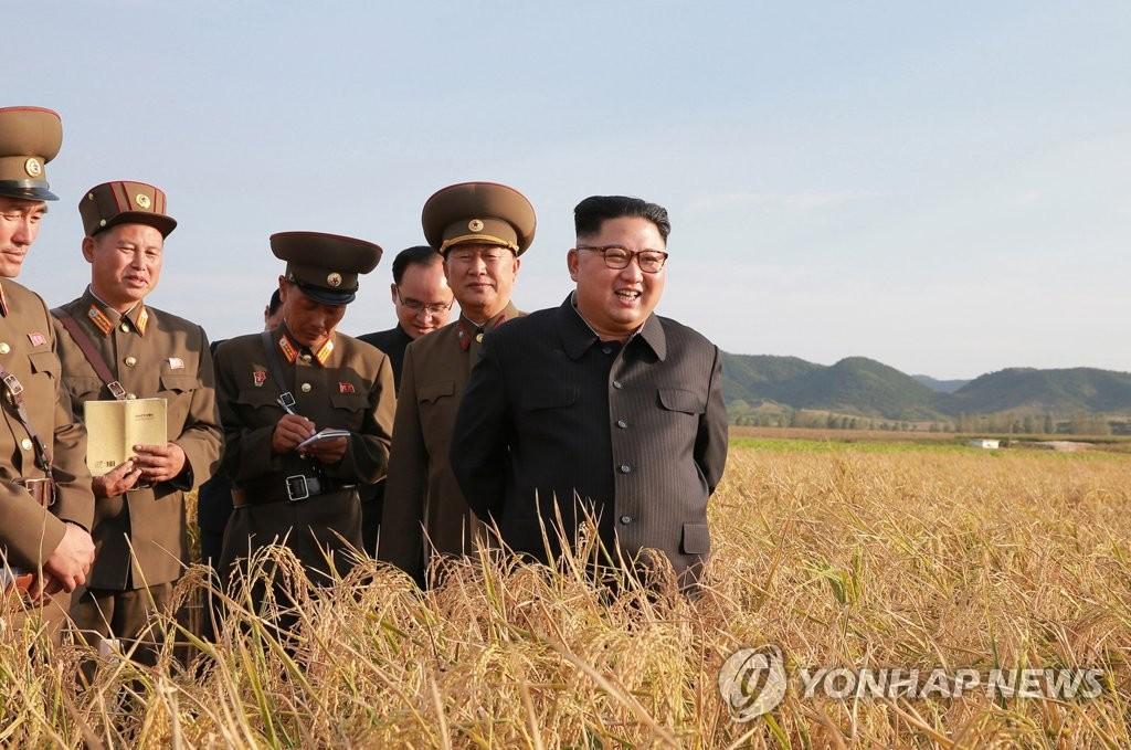 N. Korean Leader Inspects Military Farm