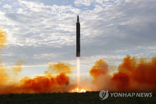 Military Kept on High Alert Against N. Korea Provocation