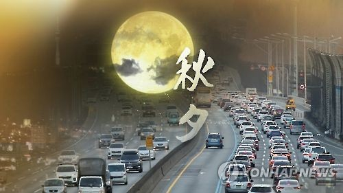 Highways Congested with Travelers Heading Home for Chuseok