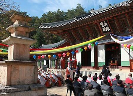 종교계 가을 남북공동행사 사실상 무산된 듯