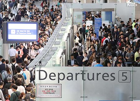 秋夕連休の仁川空港1日平均利用者 過去最多