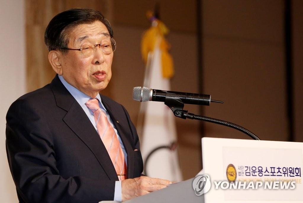 وفاة نائب الرئيس السابق للجنة الأولمبية الدولية كيم اون يونغ