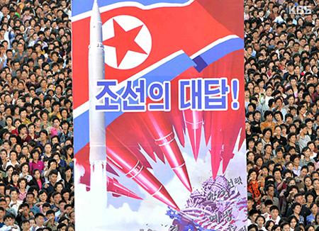 北신문, 10·4선언 10주년 하루 앞두고도 대남 비난