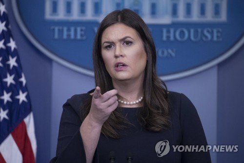 White House: Now is Not Time for Talks with N. Korea