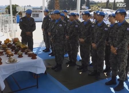 Южнокорейские войска за рубежом отмечают праздник Чхусок