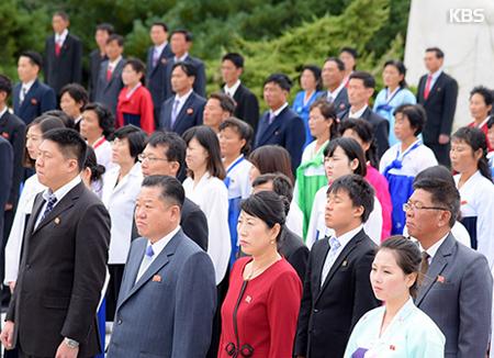 북한도 평양 단군릉에서 개천절 행사