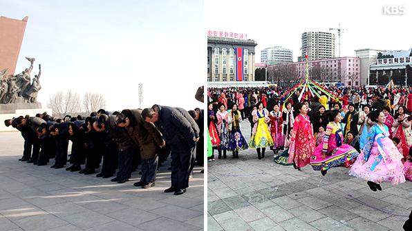 북한도 추석 당일 휴일...민속 놀이 즐겨