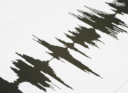 """울산 해역서 규모 2.4 지진…기상청 """"피해 없을 듯"""""""