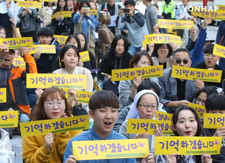 """추석에도 쉼없는 위안부 수요시위…""""역사가 기억할 겁니다"""""""