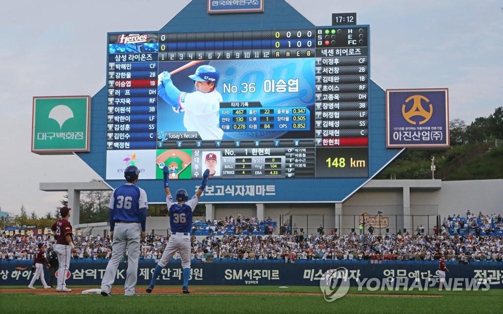이승엽, 은퇴경기서 연타석 홈런…한·일통산 626번째 홈런