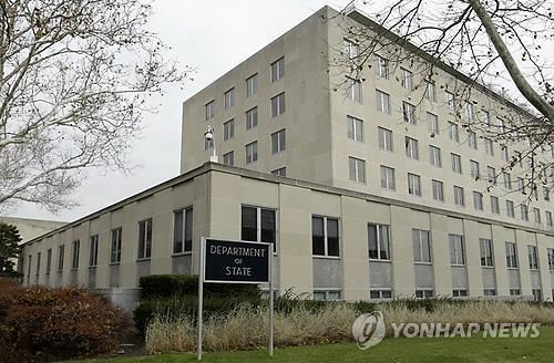 US: N. Korea Not Interested in Seeking Peaceful Solution