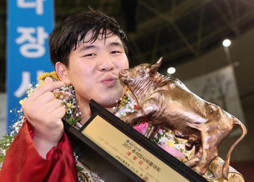 Choi Sung-hwan Wins Halla Champion Title at Chuseok Ssireum Championship