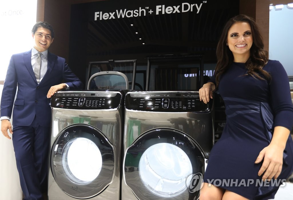 ITC to Assess Whether Samsung, LG Washing Machines are Hurting US Industries