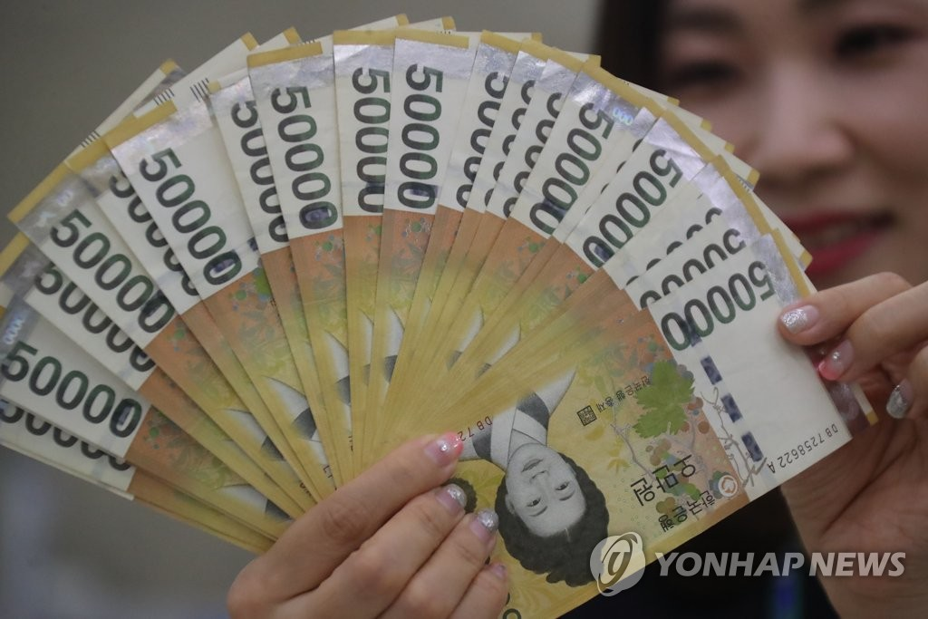 Use of 100,000 Won Checks Plunges Due to Demand for 50,000 Won Bills