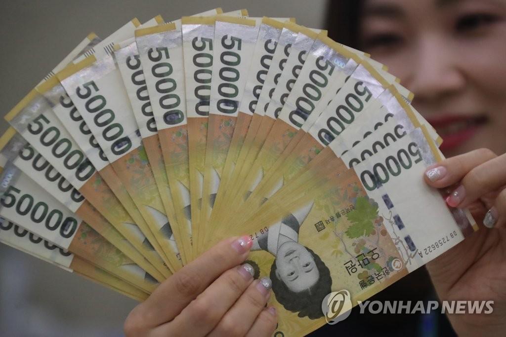 Los billetes de 50.000 wones superan el 80% de las emisiones de moneda