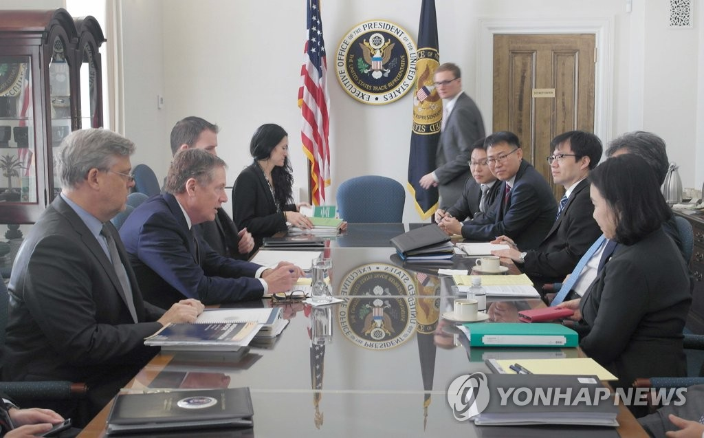 S. Korea, US Agree In Effect to Launch Negotiations to Amend FTA