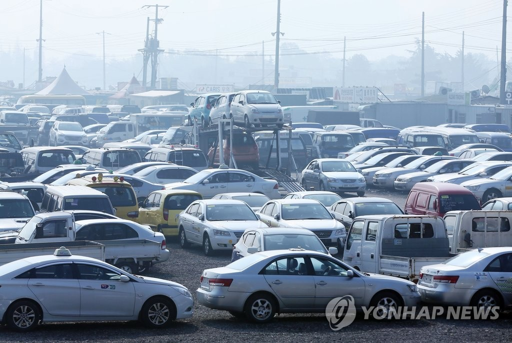 Dominican Republic Becomes S. Korea's 2nd Largest Used Car Export Market