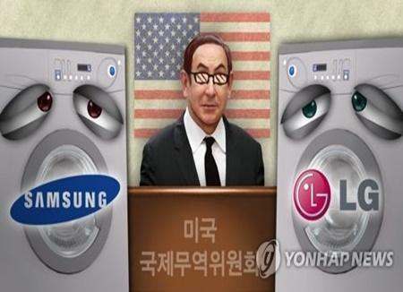 S. Korean Gov't, Companies Prepare for Possible US Safeguard Measures
