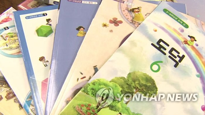 Ed. Ministry to Remove Foreign Language Words from Textbooks
