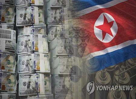 L'Onu appelle Washington à sanctionner 43 firmes contribuant au financement du nucléaire nord-coréen