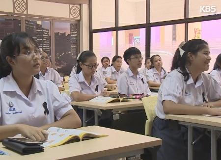海外の韓国語学習者 20か国12万人余り
