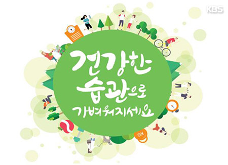 Cứ sáu học sinh Hàn Quốc lại có một trẻ bị béo phì