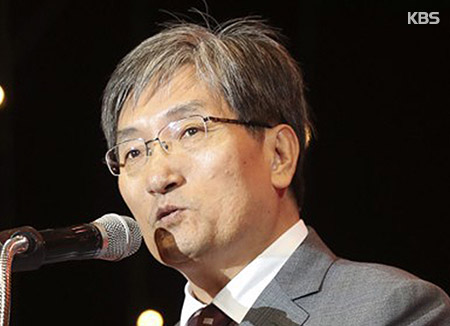 New S. Korean Ambassador to China Emphasizes National Interests