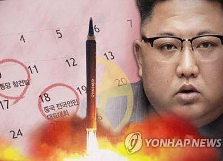 労働党創立記念日 北韓の挑発に韓米軍当局警戒