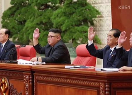 北韩迎接劳动党建党纪念日 金正恩连续三天未现身