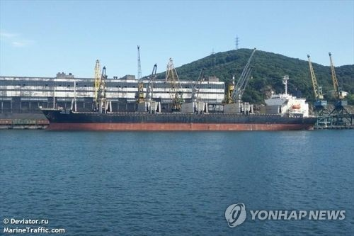 Ships that transport goods north Korean banned from ports by the UN