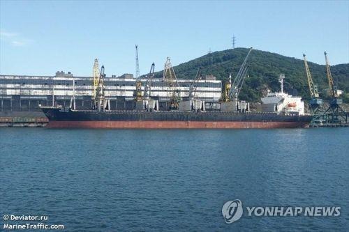 国連 北韓船籍含む船舶4隻に入港禁止措置