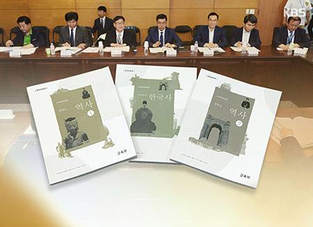 교육부, 역사교과서 국정화 여론조작 확인…수사 의뢰